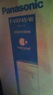 takehiブログ-F1000472.jpg